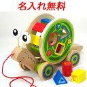 名入れ無料|ウォーク ア ロング スネイル|木のおもちゃ 型はめ 1才 知育玩具 1歳 2歳 プルトイ 木製 パズル ドイツ Hape ハペ 出産祝い 名入れ ...