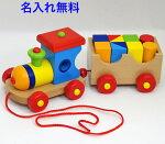 |トレインブロックロンドン|知育玩具2歳木のおもちゃ車木製玩具名入れ名前入り男の子女の子内祝い送料無料