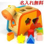 型はめパズルの木のおもちゃ|キャシャトーマギー|