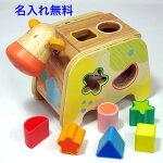 型はめパズルの木のおもちゃ キャシャトーマギー 