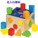 型はめパズル|パズルボックス|木のおもちゃ型はめ知育玩具1歳半おもちゃ木製パズル名入れ名前入り出産祝い男の子女の子内祝いプレゼント名入れ無料