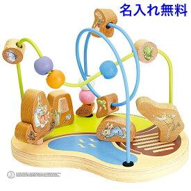 名前入り ルーピング 木のおもちゃ 「ピーターラビット おいかけっこループ」 ビーズコースター 動物 知育玩具 1歳半 2歳 名入れ 出産祝い ベビー用