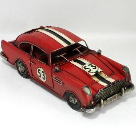 ブリキ製 ヴィンテージカー「アストンマーチンtype(レーシング)」L28cm ブリキ おもちゃ アンティーク レトロ 車 アメリカン 雑貨 インテリア ブリキのおもちゃ