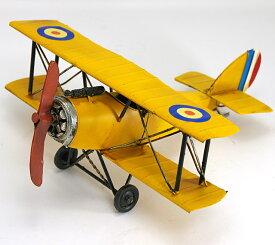 ブリキ製 飛行機「ビー プレイン(複葉機)」ブリキ おもちゃ アンティーク レトロ インテリア ブリキのおもちゃ