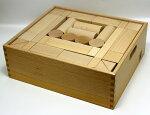 【名入れ無料】積み木日本製 白木2段大箱積み木セット 木のおもちゃ国産つみきブロック