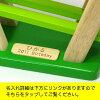 名入れ無料|レインボーローラー|木のおもちゃスロープ1才車知育玩具1歳2歳木製玩具出産祝い名入れ名前入り02P05Nov16