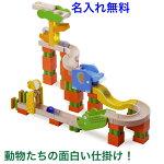 名入れ無料|TrixTrackサファリトラック|TYWW7007木のおもちゃスロープ知育玩具3歳木製玩具02P05Nov16