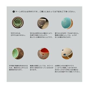 【amioto】KUROシリーズ(大)ヤーンボウルヤーンボールニットボウル日本国産毛糸インテリアかわいいyarnbowl