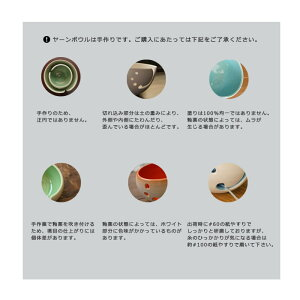 【amioto】MUKUシリーズ(大)ヤーンボールニットボウル日本国産毛糸インテリアかわいいyarnbowl