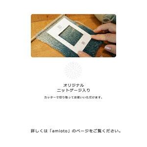 【amioto】SAIシリーズ(小)ヤーンボウルヤーンボールニットボウル日本国産毛糸インテリアかわいいyarnbowl母の日プレゼントハンドメイド編み物あみもの