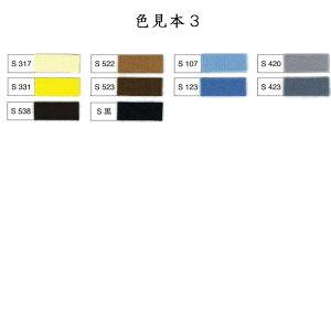 [ポイント15倍!9/3(19:00)-9/8(1:59)]【カラーフェルト】20cm角スタンダードタイプ色見本11袋(10枚入り)価格!