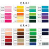 20 cm square standard color swatch 2 1 price! M flights [1/5]