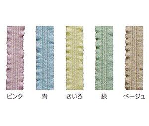 【抗菌カラー帽子ゴム】金天馬