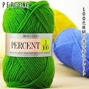 リッチモア【パーセント】(PERCENT) 毛糸 【毛糸】