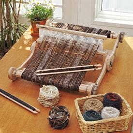 ハマナカ手織り機(木製) オリヴィエ アルテア 最大織り幅40cm 折りたたみ式