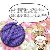一起买便宜货 ! 滨中腈纶纱 60 球 (12 包) 价格 !