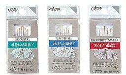 \最大P17倍&300日圓優惠券/Clover自助針細13-304 Clover三葉草手工藝用品