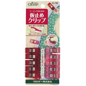 クロバー 仮止めクリップ 22-736 Clover クローバー 手芸用品