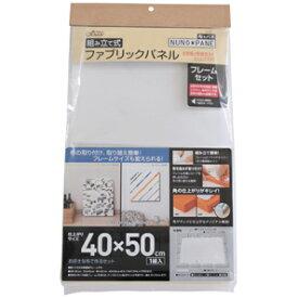 クロバー 布パネ フレームセット 40×50 ファブリックパネル 71-120 Clover クローバー 手芸用品