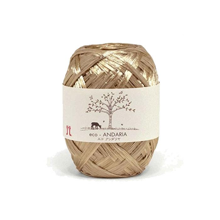 【毛糸/1玉価格】ハマナカ 毛糸 エコアンダリヤ(ブライトカラー) レーヨン100%