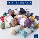 Mamanirahemp1