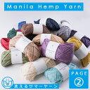 Mamanirahemp2