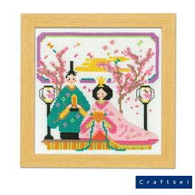 【キット★】オリムパス No.7510 華やか雛まつり クロスステッチ 刺しゅう 雛祭り