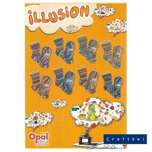 【毛糸/1玉価格】Opal ILLUSION イリュージョン〈復刻版〉 4-fach ウール 全8色
