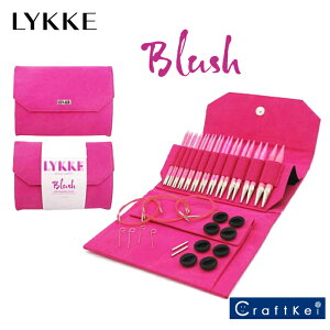 【編み針】LYKKE Blush リッケ ブラッシュ(ピンク) 5インチ 切り替え式輪針セット