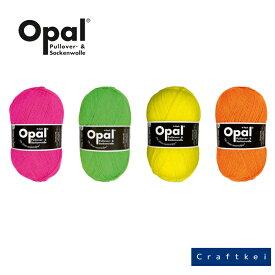 \【24日まで限定】/【毛糸/1玉価格】Opal Uni Neon 4ply オパールユニ ネオンカラーウール ポリアミド