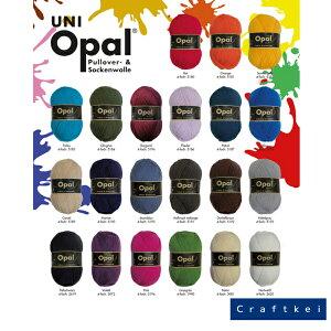 【毛糸/1玉価格】Opal Uni 4ply オパールユニ ウール 中細 [1/2page]