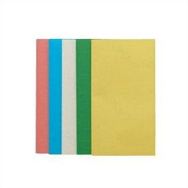 【3セット価格】チャコペーパー片面 5色組 サンコッコ 清原