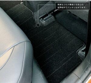 レクサスUX10系250h200フロアマットラグジュアリーシリーズLXマット車1台分純正TYPEカスタムLEXUSuxカーマット
