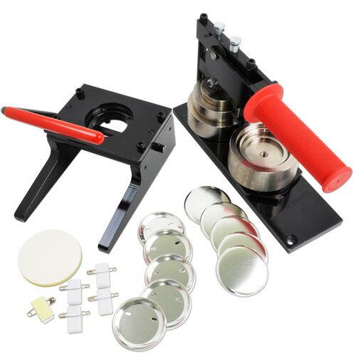 プロ仕様缶バッジ製作セット 57mm ( 写真用カッター / クリップ付きピンパーツセット )
