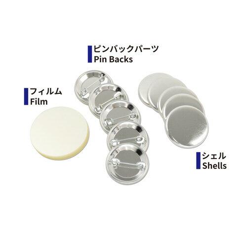 32mm 標準ダブルフックピン 缶バッジパーツセット 250個