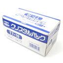 HEIKO T7-10 テープ付きOPP袋 クリスタルパック 1000枚入り