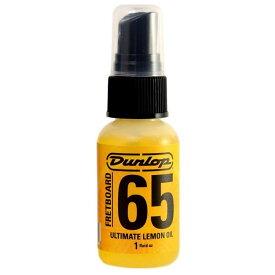 JIM DUNLOP 6551 レモンオイル スプレータイプ 30ml