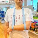 三角巾 肘 骨折 関節 腕吊り ベルト サポーター bonbone アームストラップ ホワイト/ブルー ダイヤ工業 CRAFTON