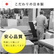 日本の工場で熟練した職人が丁寧に生産しております