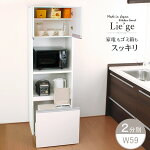 ゴミ箱付キッチン家電収納ラックハイ2分別ホワイト