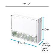 フラップ扉の白い調味料ラック・ポット5杯サイズ縦約40cm横約47cm幅約15.5cm