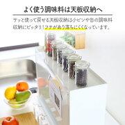 フラップ扉の白い調味料ラック・ポット5杯よく使う調味料は天板収納へ