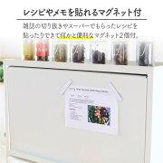 フラップ扉の白い調味料ラック・ポット5杯レシピやメモも貼れる便利なマグネット付き