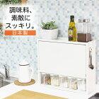白い スパイスラック ポット5杯 日本製 調味料ラック 白 ホワイト 調味料ラック 調味料入れ スパイスケース 調味料 ラック ケース 入れ キッチン収納 カウンター上 収納 キッチン コンパクト おしゃれ 可愛い シンプル キッチンラック 国産