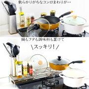 コンロ奥を有効活用できるキッチンラック