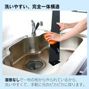 洗いやすい完全一体構造の排気口カバー