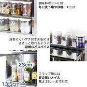 3種類の収納で各種のスパイス・調味料に対応