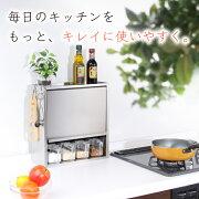毎日のキッチンをもっと、キレイに使いやすく。