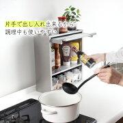 片手で出し入れ出来るから調理中も使いやすい
