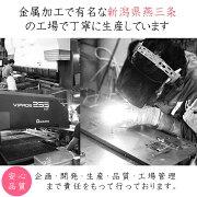 シンク下引き出しラックSサイズは金属加工で有名な新潟県燕三条地域の工場で丁寧に生産しました